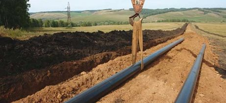 pipeline protection